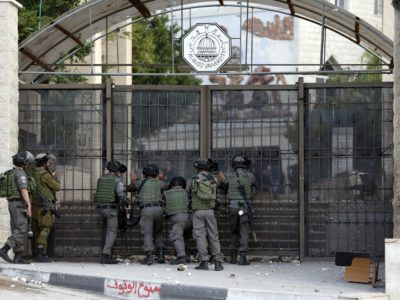 Israeli borderguards stand outside Al-Quds University in Abu Dis, Jerusalem.